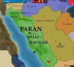 Paran, where ancient Paran was