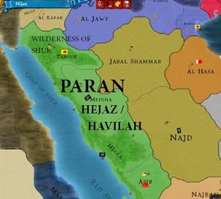 Paran, where ancient Paran was
