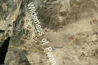 Paran wilderness, bible-archeology-exodus-route-wilderness-of-paran